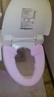ふわふわで気持ちいい気がする トイレの便座カバー 作り方 | エスサンログ