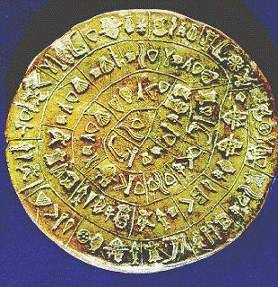 Τα εικονογράμματα που δομούν την επιγραφή του Δίσκου της Φαιστού. Γόρδιος δεσμός της Αρχαιολογίας παραμένει ο Δίσκος της Φαιστού. Για τους π...