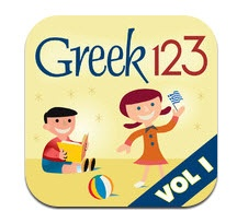 My First Greek Book Volume 1, Version I app for iPad by Dr. Theodore C. Papaloizos is a #QEDapp (http://www.greek123.com/learn-greek/application)