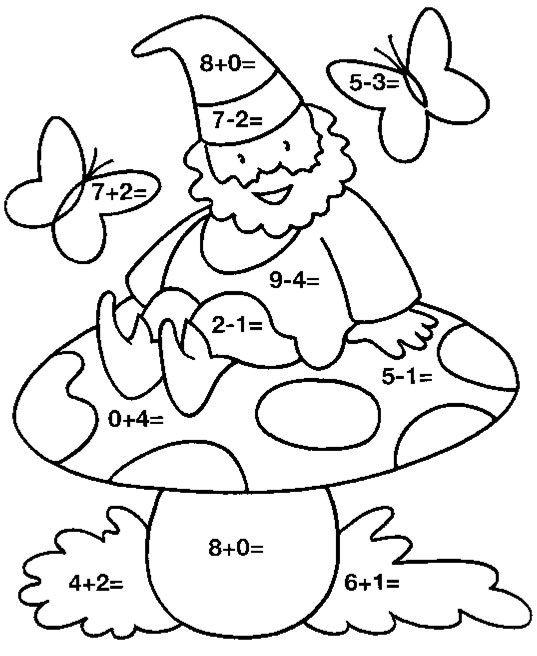 Actividades para niños preescolar, primaria e inicial. Fichas con sumas divertidas para imprimir para niños de primaria. Sumas Divertidas. 29