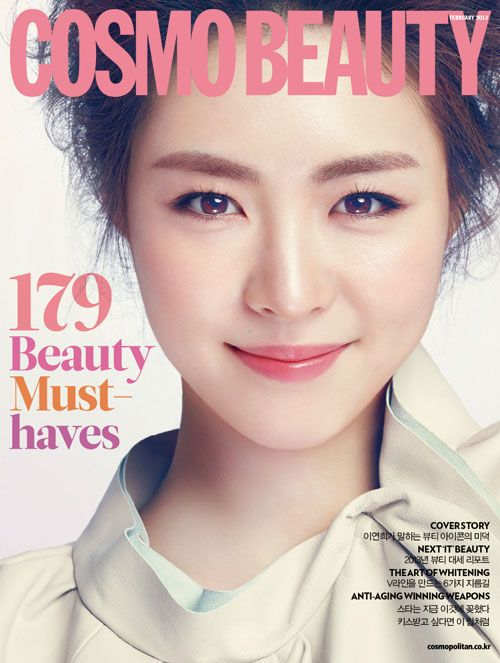 #Korean #Actress #Lee Yeon Hee