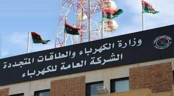 العامة للكهرباء توجه نصيحة لا تستخدموا أدواتكم الكهربائية Libya Broadway Shows Broadway Show Signs