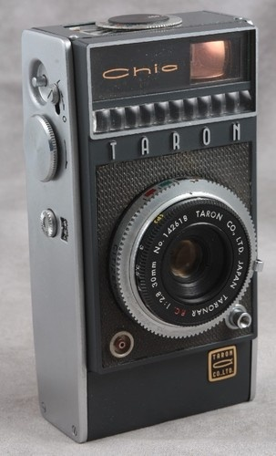 Best 25 box camera ideas on pinterest gift boxes uk - Camera industrial chic ...