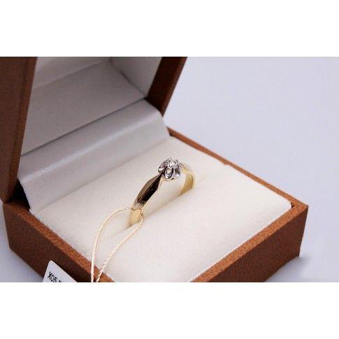 Staviori Pierścionek. Cyrkonia. Żółte, Białe Złoto 0,333. Średnica korony ok. 6 mm. Wysokość 4 mm.   , Victorias - Nowoczesna biżuteria srebrna i magnetyczna oraz zegarki.