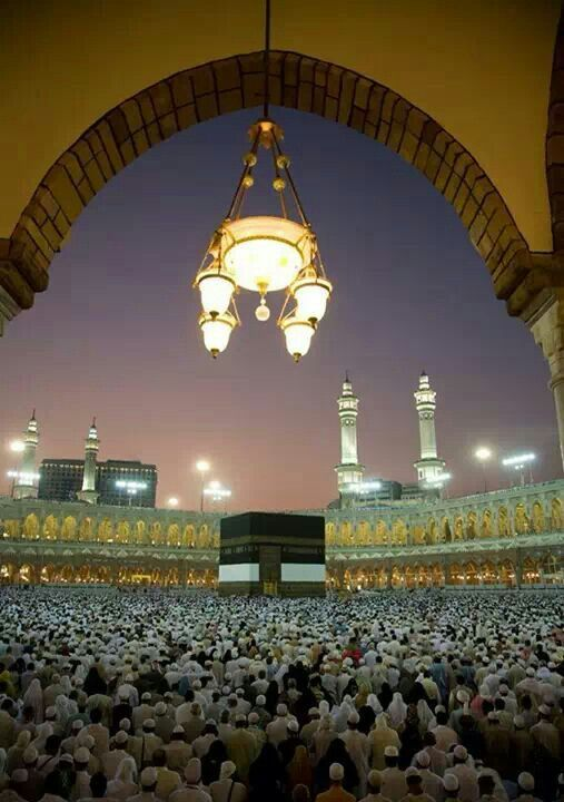 Beautiful View from the Holy Mosque - Makah - Saudi Arabia…