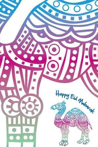 Have a colorful Eid Mubarak by Studio Rancang Imaji. Check out for Android Apps: https://play.google.com/store/apps/details?id=com.diic36.halo