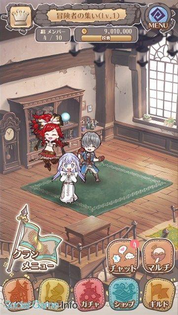 スクエニ、新作ゲーム『天穹のアルクルス』の配信開始日が7月21日に決定! 事前登録受付は7月20日18時まで | Social Game Info: