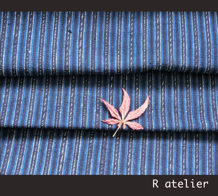 Vintage Chinese Fabric | Handwoven Cotton | Fabric By The Yard | Blue Stripe…