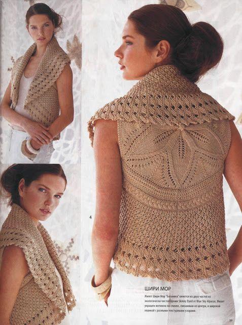 "Irish crochet &: KNITTING VEST ... ЖИЛЕТ СПИЦАМИ  ""БОТАНИКА"""