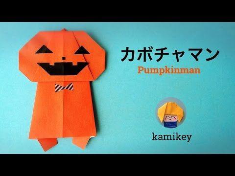 折り紙★ハロウィンリースの作り方★How to make origami halloween wreath - YouTube