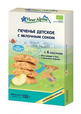 Fleur Alpine Детское печенье с яблочным соком 6 мес., 150 гр.  — 230р.   Печенье «С яблочным соком» рекомендуется детям с 6 месяцев  Состав:  цельнозерновая пшеничная мука*, рисовая мука*, концентрат яблочного сока* 32%, негидрогенизированные растительные масла* (пальмовое, подсолнечное), молоко сухое обезжиренное*, разрыхлители (гидрокарбонат аммония, гидрокарбонат натрия), натуральный экстракт ванили*, витамин В1, токоферол (антиоксидант)  *органическое сельское хозяйство  Особенности…