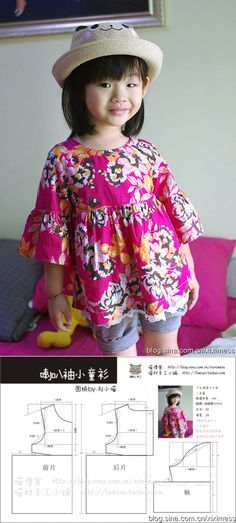 Patterned Dress for Girl's...♥ Deniz ♥