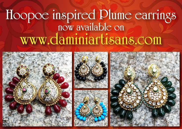 Hoopoe Inspired Plume earrings now available on http://daminiartisans.com/