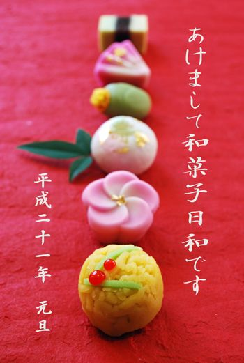 Japanese New Years Sweets
