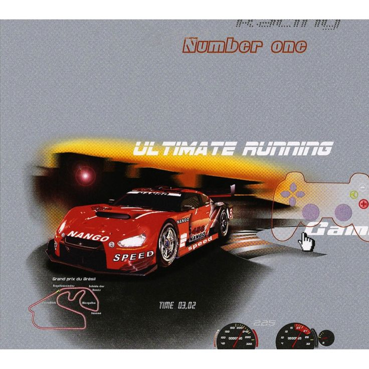 Red and Silver Cars Children's Wallpaper