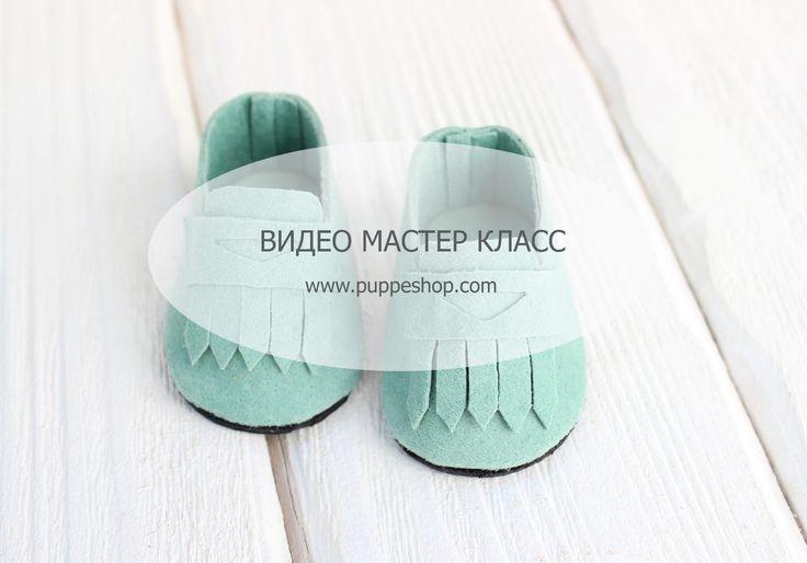 """Видео мастер класс """"МОКСЫ"""""""