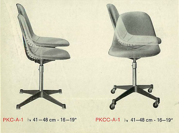 Eames upholstered wire chairs with contract bases pkc a for adjustable heig - Fauteuil eames original ...