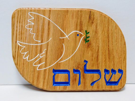 Shalom Dove Sign by CursonContours on Etsy