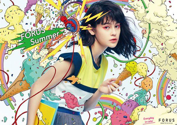 FORUS Summer