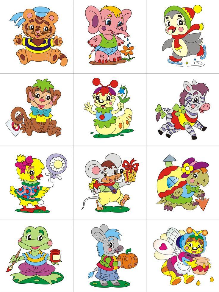 Сборник с картинками на шкафчики 2 - Все для детского сада ...