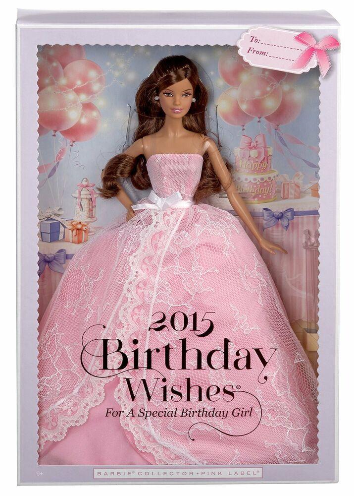 2015 Birthday Wishes Hispanic Barbie Doll Mattel 887961108712