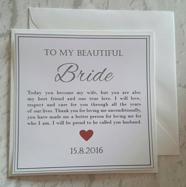 For My Bride On Our Wedding Day