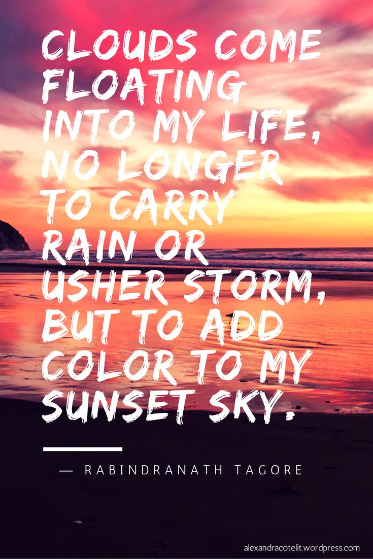 #sunset #quote #tagore <3