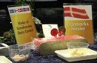 Danish internationaf Food Contest. Egentlig en fagmesse hvor nordiske fødevareproducenter - primært fra mejeribruget får bedømt og sammenlignet produkter. Men der er åbent for offentligheden, og det er en af de største samlinger af smagsprøver og smagsoplevelser der findes i Danmark.