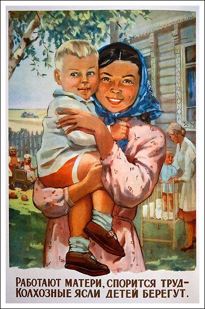 Плакаты про детей и материнство с 1930 до 1960 гг.. СССР. История пропаганды