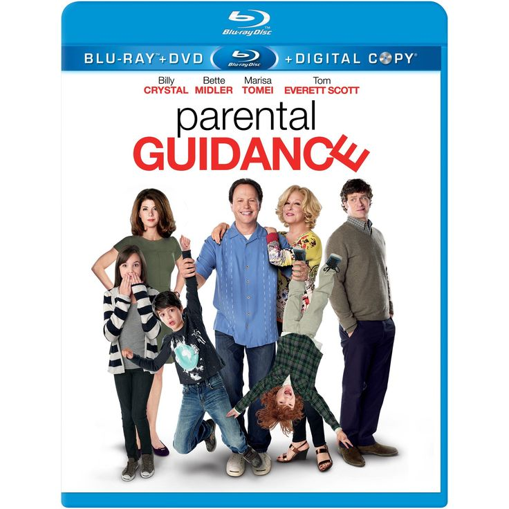 Parental Guidance (2 Discs) (Blu-ray/Dvd)