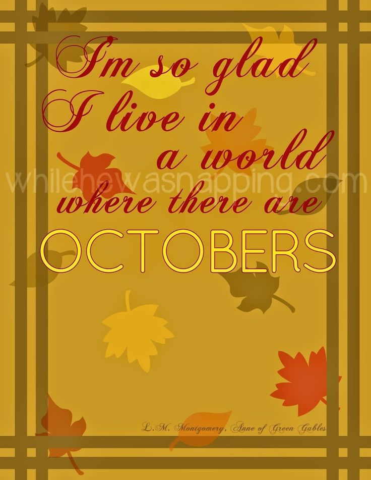 """""""I'm so glad I live in a world where there are Octobers"""" - free printable poster in 4 color options."""