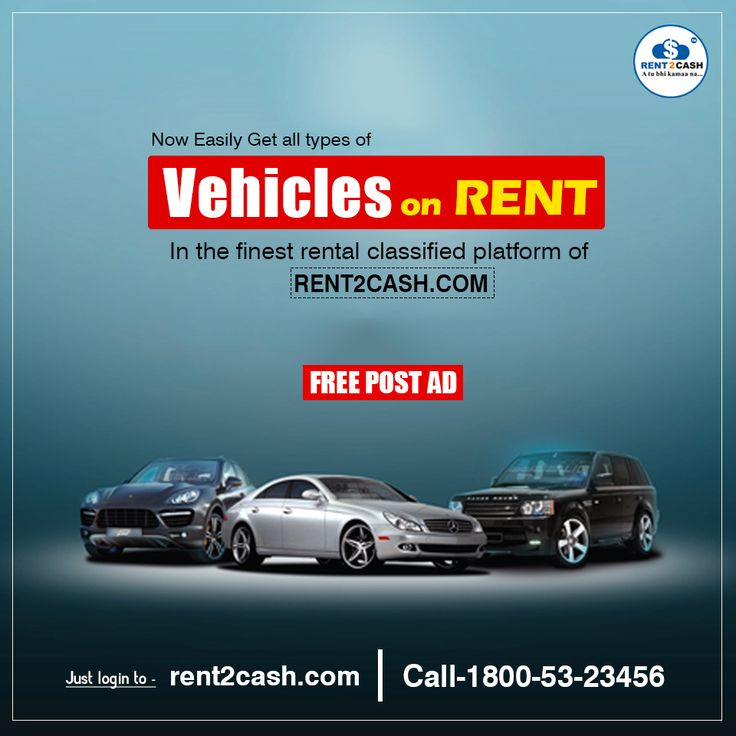 What type of Vehicles do you looking for road trips? Get Activa, Bike, Car on rent from Rent2cash.  Visit :  http://rent2cash.com/vehicles-on-rent