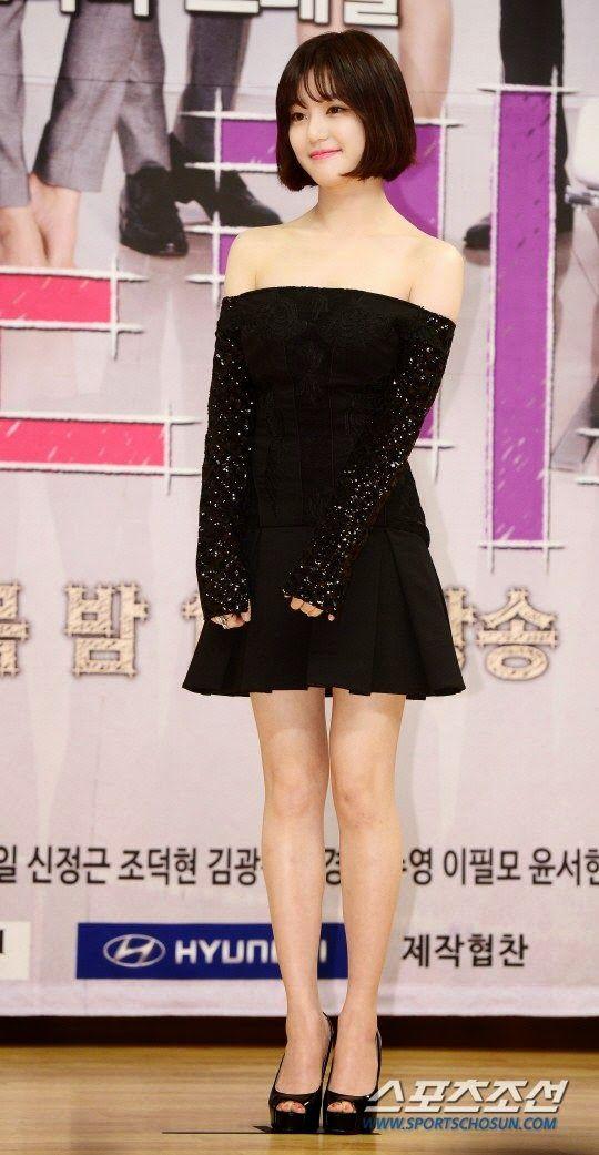 Lee Yu-Bi 이유비