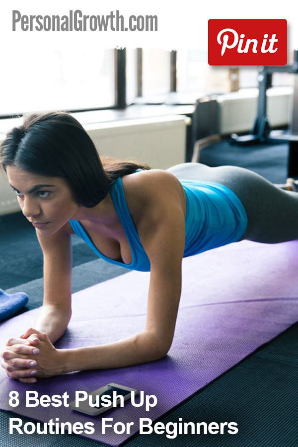 8 Best Push Up Routines For Beginners https://www.personalgrowth.com/8-best-push-up-routines-for-beginners/?utm_campaign=coschedule&utm_source=pinterest&utm_medium=Personal%20Growth&utm_content=8%20Best%20Push%20Up%20Routines%20For%20Beginners