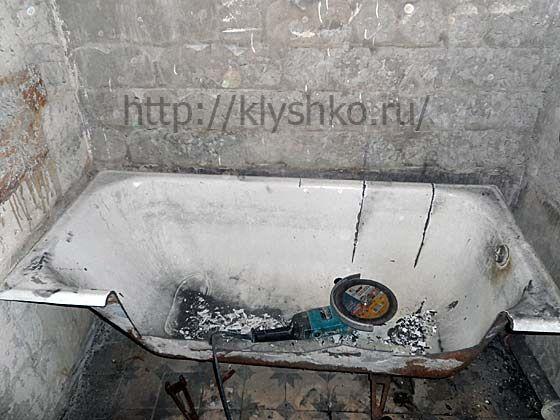 Демонтаж ванны, как я разломал и вынес из квартиры чугунную ванну...