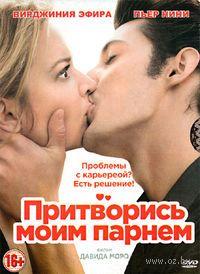 обожаю французские фильмы))