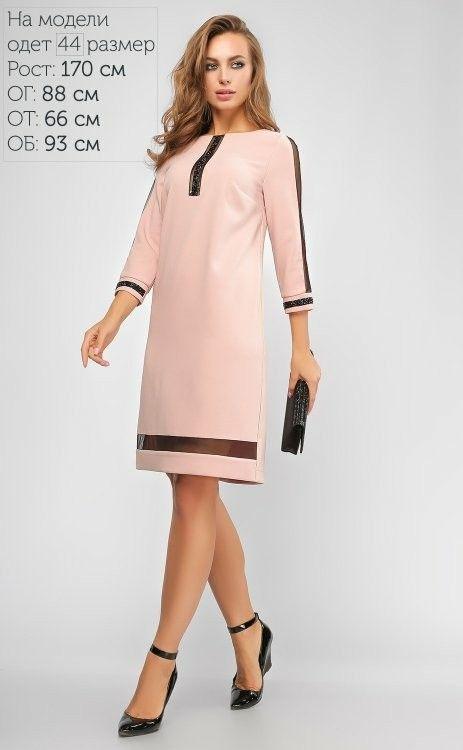 50f8fe2f31dcbbe Торговая марка LiPar | Платья in 2019 | Платья, Офисная одежда, Платья для  офиса