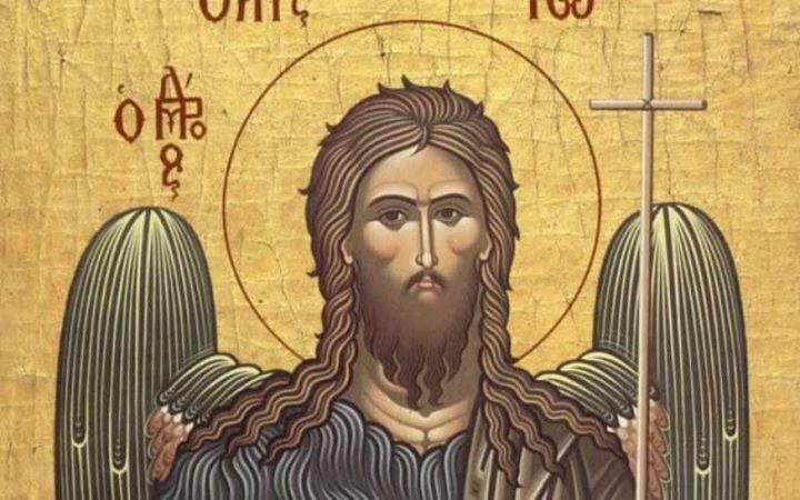 La multi ani tuturor romanilor ce poarta numele de Ion sau Ioana!