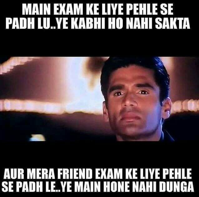 Funny Memes In Hindi Funny Facebook Meme Images Pictures Download Exams Funny Exam Quotes Funny Funny Quotes In Hindi
