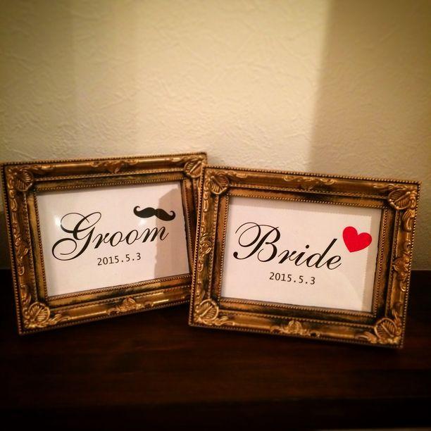 オーダー可!結婚式受付フレーム(Groom&Bride)