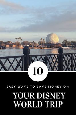 Before and After Baby: 10 Easy Ways to Save Money on Your Disney World Trip #Disney #DisneyWorld #DisneyTrip
