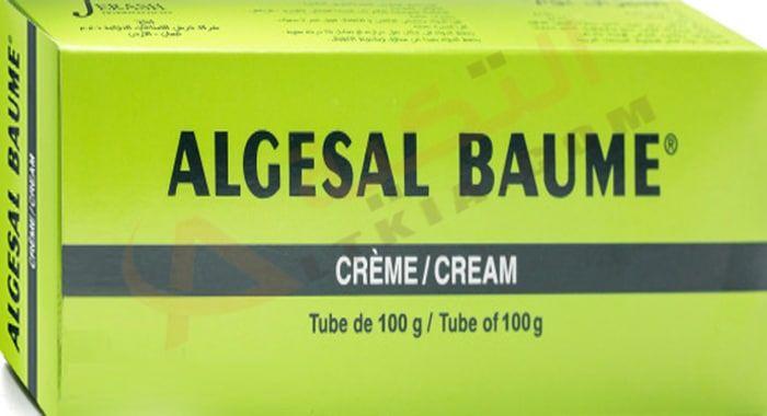 دواء الجيزال Algesal كريم لعلاج الالتهابات وآلام الروماتيزم الآم الروماتيزم والتورمات تصيب العديد من مرضى العظام وتتسبب في آلم للمريض وجاء Gtube Bau Cream