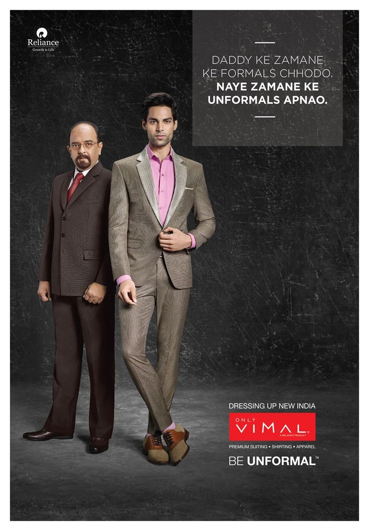 Father's advice is always playing a vital role in anyone's life but not fashion advice. #BeUnformal