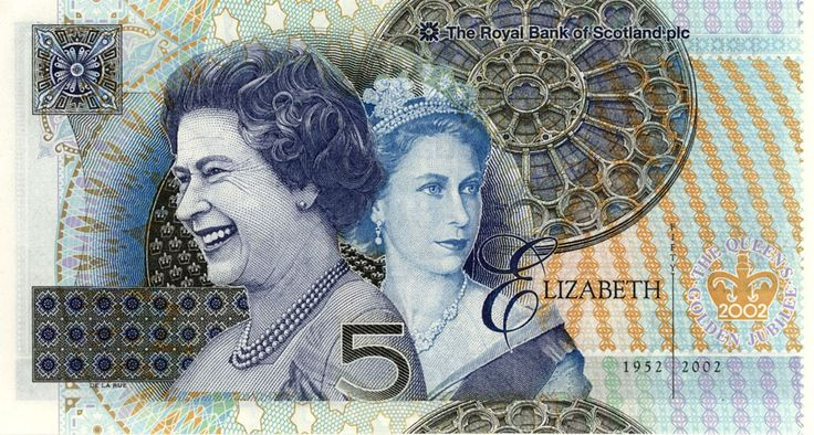 Scotland £5 note celebrating the Queen's Silver Jubilee