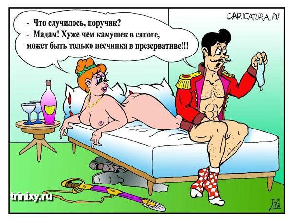 poshlie-karikaturi-gde-gitlera-trahayut-v-zhopu
