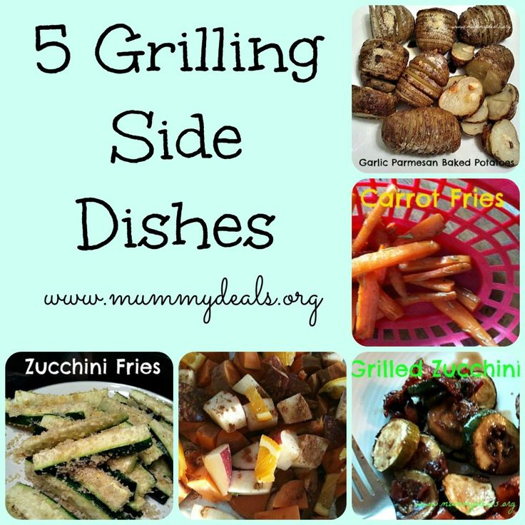 17 best images about cooking on the grill on pinterest for Side dish recipes for grilling out