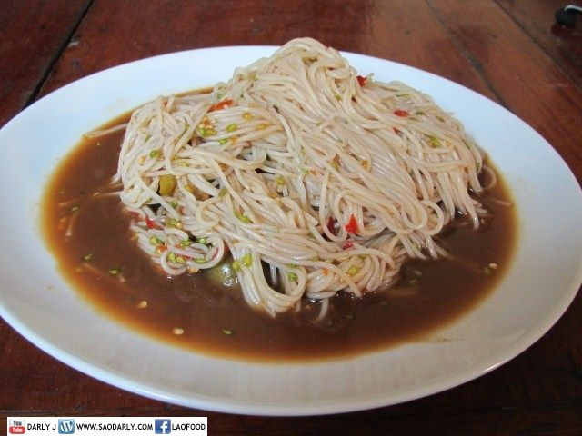 Lao food tam khao poon asian food pinterest noodle for Ano thai lao cuisine menu