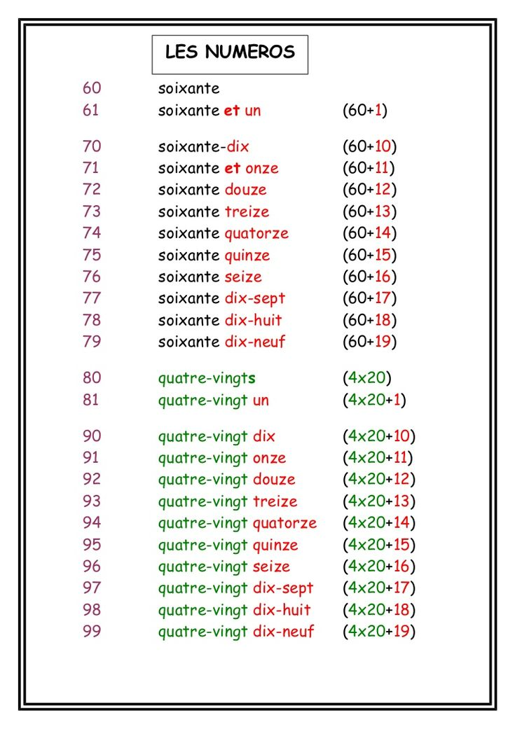 how to say 60 in french