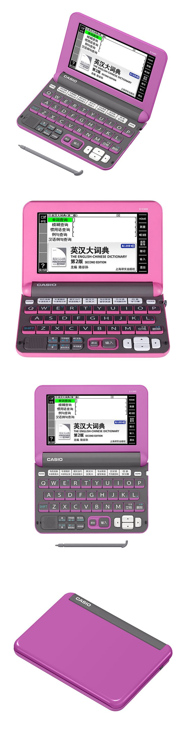 Dictionaries and Translators: New Casio E-Y200 English Chinese Electronic Dictionary Translator Pink BUY IT NOW ONLY: $429.95