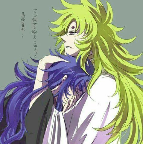 Saga e Shion